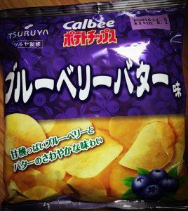 calbee_blueberrybutter