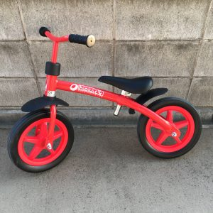 balance_bike.jpg
