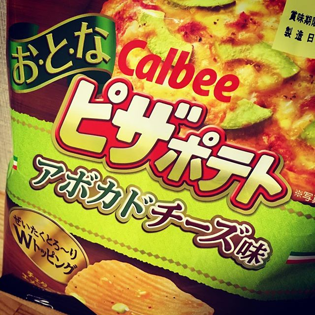 calbee_pizza_potato