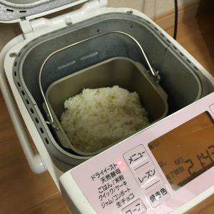 ホームベーカリーに餅米を入れた.jpg