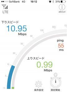 sokudo_3475.jpg