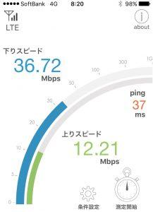 sokudo_3488.jpg