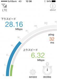 sokudo_3489.jpg