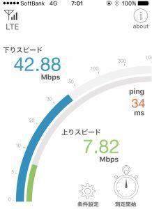 sokudo_3514.jpg