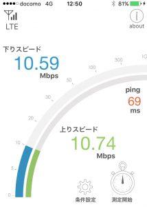 sokudo_3528.jpg