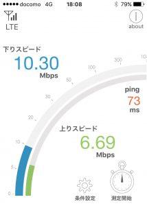 sokudo_3532.jpg
