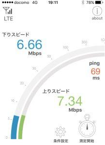 sokudo_3534.jpg