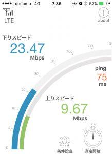 sokudo_3535.jpg