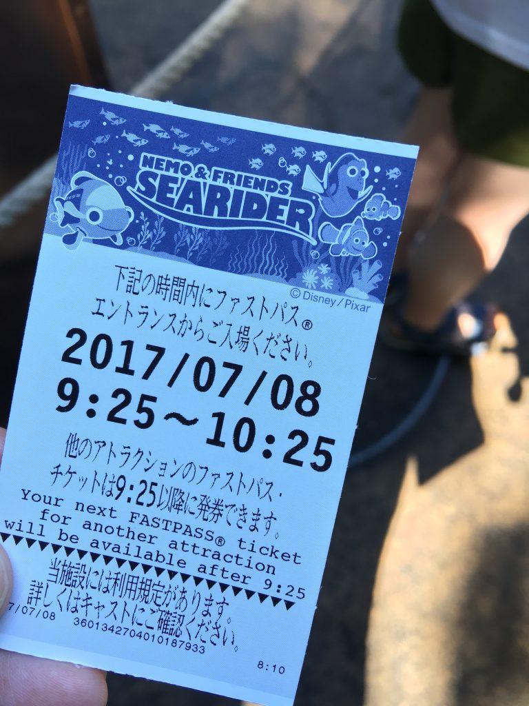 Sea Rider's Fast Path