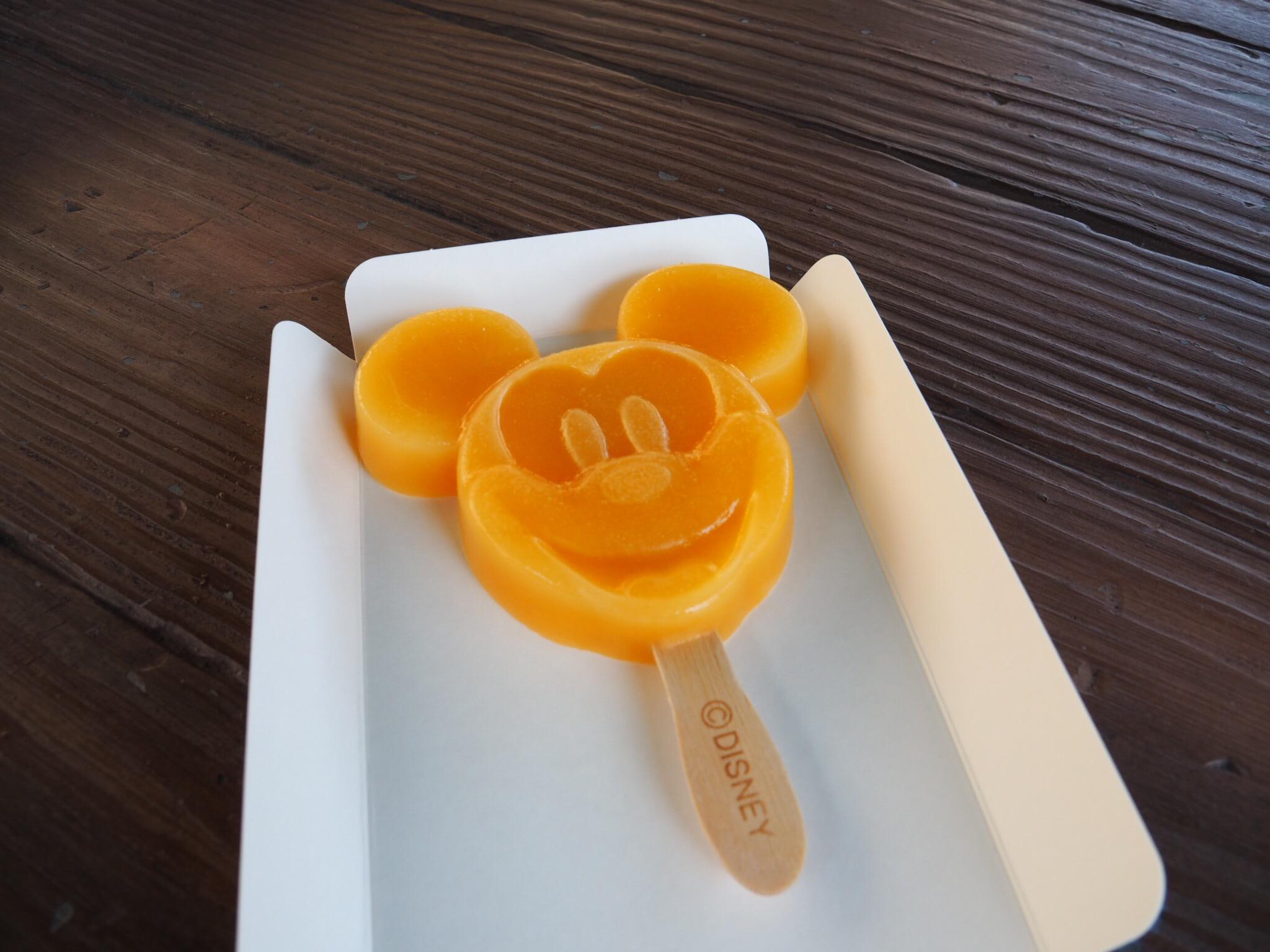 Mickey's Ice