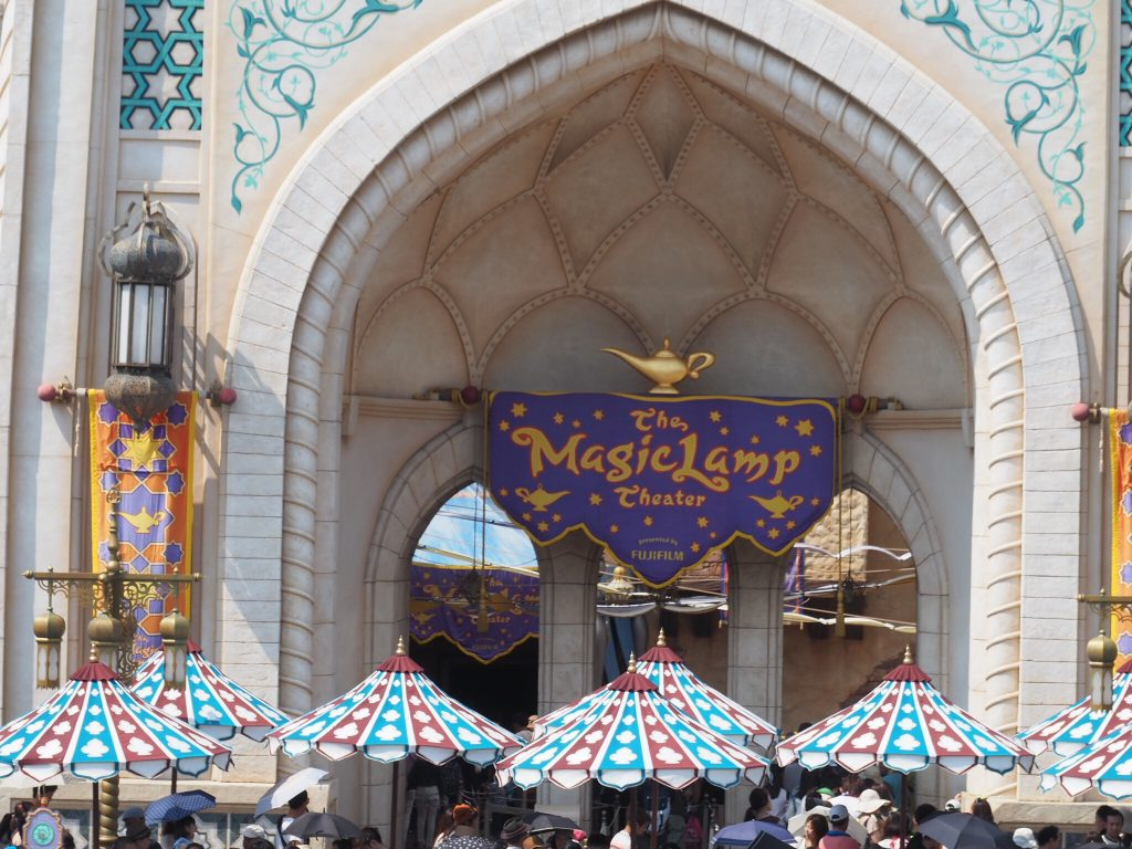 Magic lamp theater